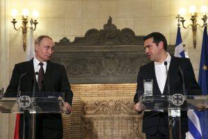 Руският президент Владимир Путин и гръцкият премиер Алексис Ципрас