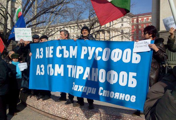 Снимка: Faktor.bg