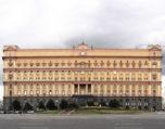 Lubyanka_KGB (1)