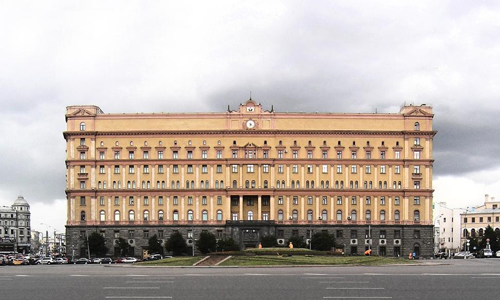 Икономически измерения на русофилството – от идея към бизнес – Втора част