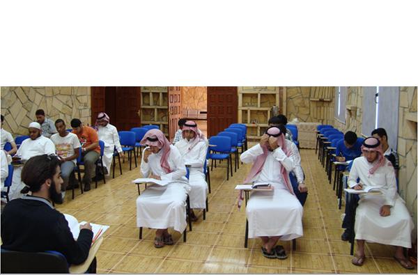 Финансирането на радикалния ислям от Саудитска Арабия
