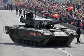 tank tuk
