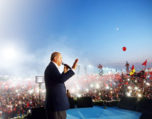 Снимка: Twitter-акаунт на Ердоган