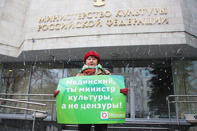 cenzura_ru