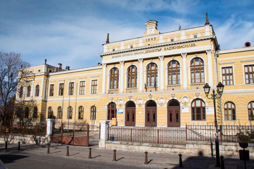 Свищовски дарители-възрожденци