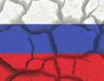 Russia flag.
