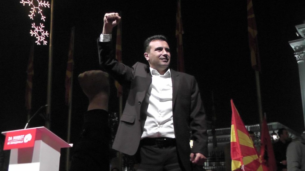 Macedonian opposition leader Zoran Zaev prematurely declaring victory