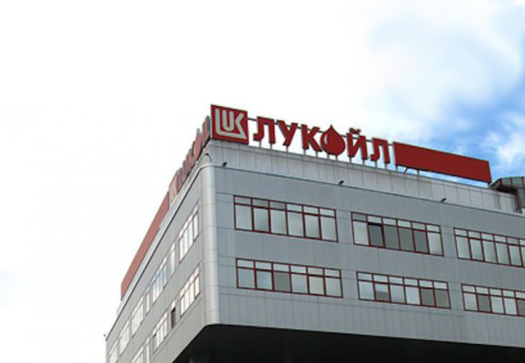 Exit Lukoil? And what does it mean for Bulgaria