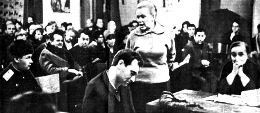 Бродски, съдебния процес 1964