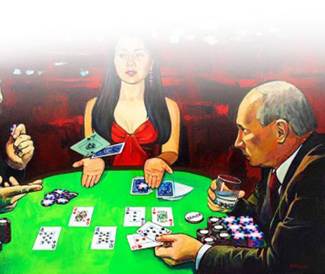 Пътят на Путин до световната слава – последната партия геополитически покер