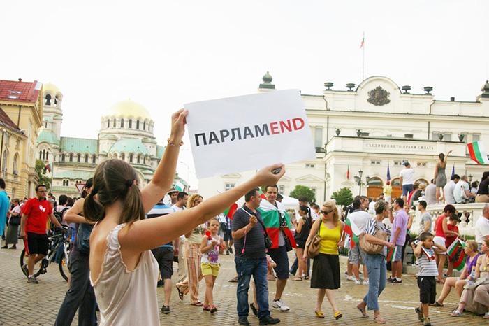 Парадоксите в българското политическо съзнание