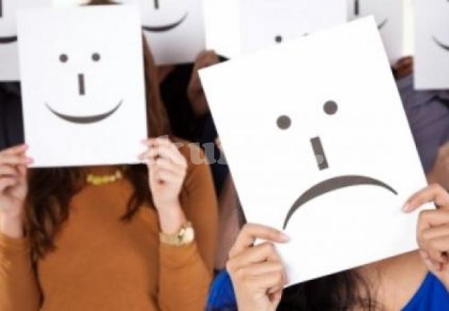 Щастие и нещастие