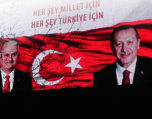 Erdogan SPQR_