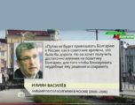 Ilian Vassilev NTV