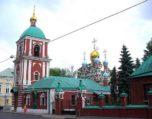 Българската църква в Москва | Снимка: agionoros.ru