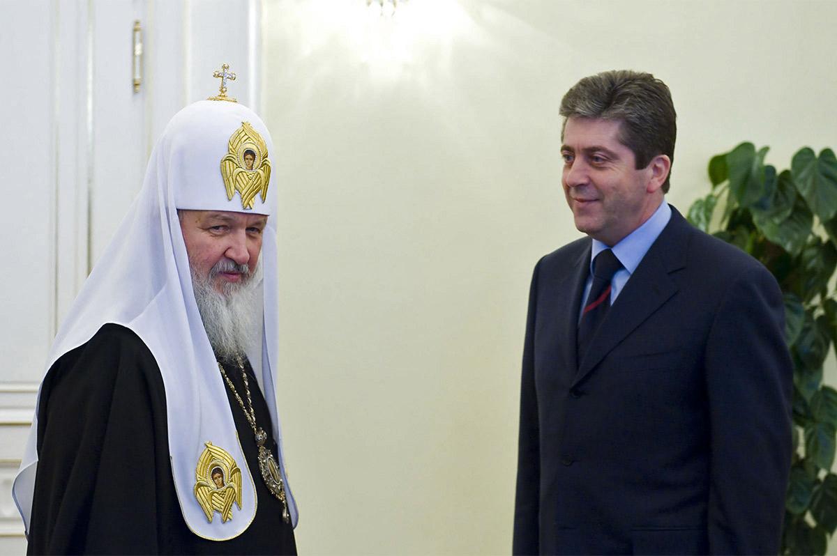Руският патриарх Кирил и Георги Първанов |Снимка: ОВЦВ/Mospat.ru