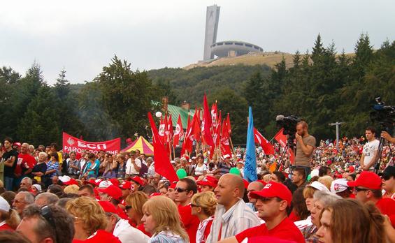 Снимка: bsp-sevlievo.com