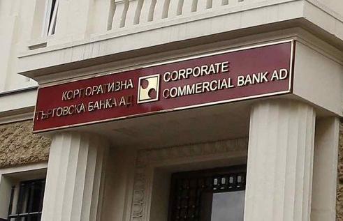 Банките, еврозоната и стенограмите
