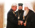 Юрий Исаков Патриарх Неофит