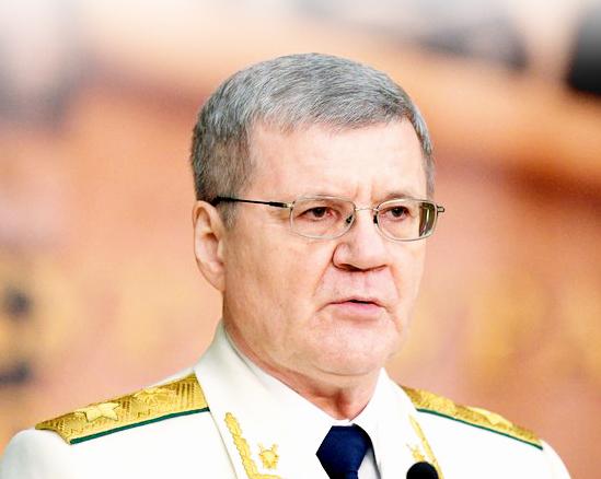 Националната сигурност:Посещението на генералния прокурор на Руската федерация