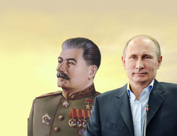 Путин и Полша