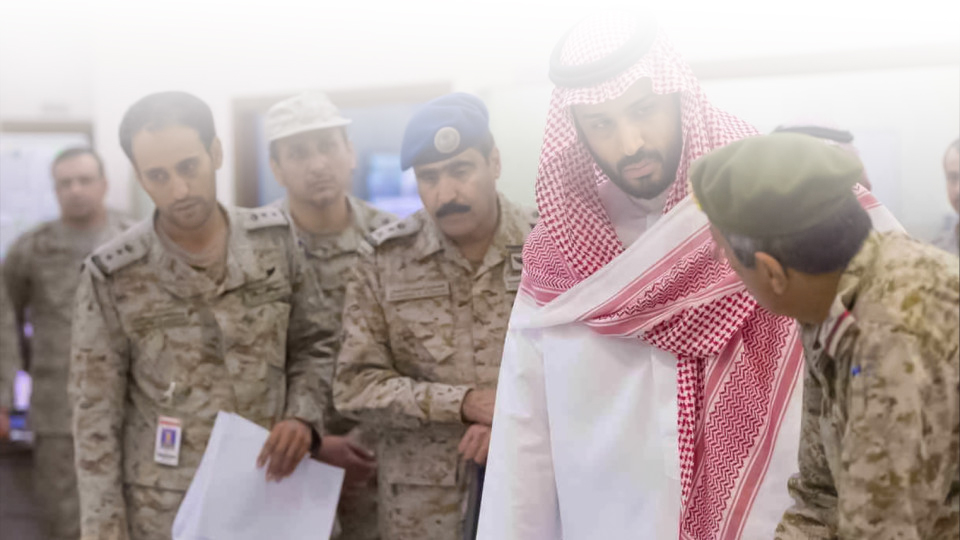 A Game-Changer in the House of Saud?