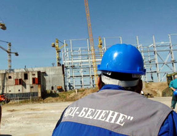 The Belene NPP project in the context of the state of global nuclear energy