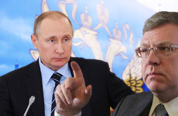 Kudrin's stark warning: Russia Underestimates the New US Sanctions