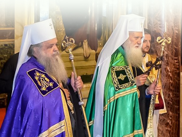 The Macedonian Orthodox Church Ecclesiastical And Geopolitical
