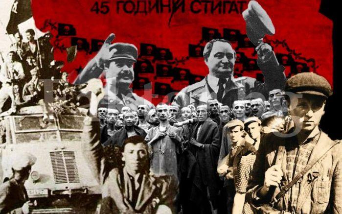 komunizam_bg