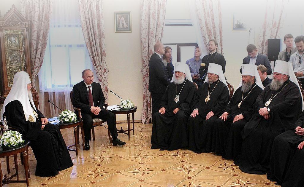 Общото и различното между църковния въпрос в Киев и този в Скопие