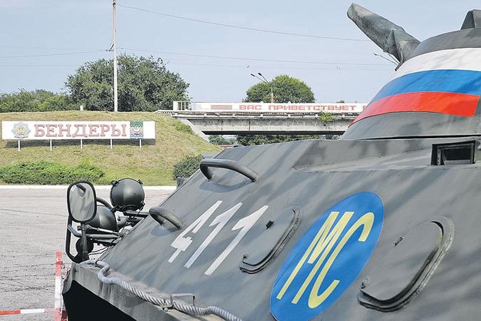 Москва губи, но не извежда войски от Молдова