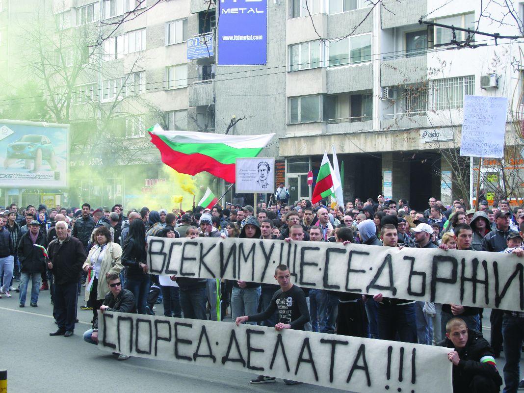 Хибридните протести – експлоатация на недоволството