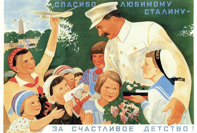 """""""Благодарим на любимия Сталин за щастливото детство!"""" – типична съветска агитпроп картичка, цинично контрастираща с мракобесническия режим на Йосиф Висарионович."""