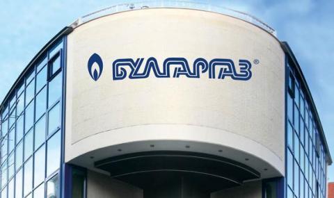 bulgargaz