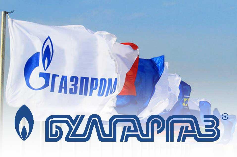 gasprom-bulgargaz