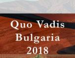 quo-vadis-bulgaria1