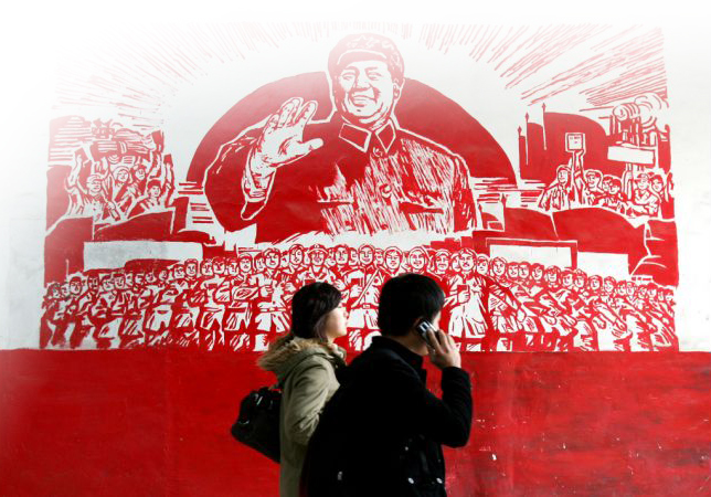 Dystopia in Power: Chinese Communism Bears Teeth
