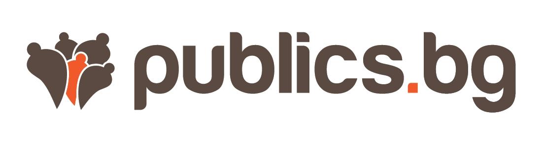 Publics (2)