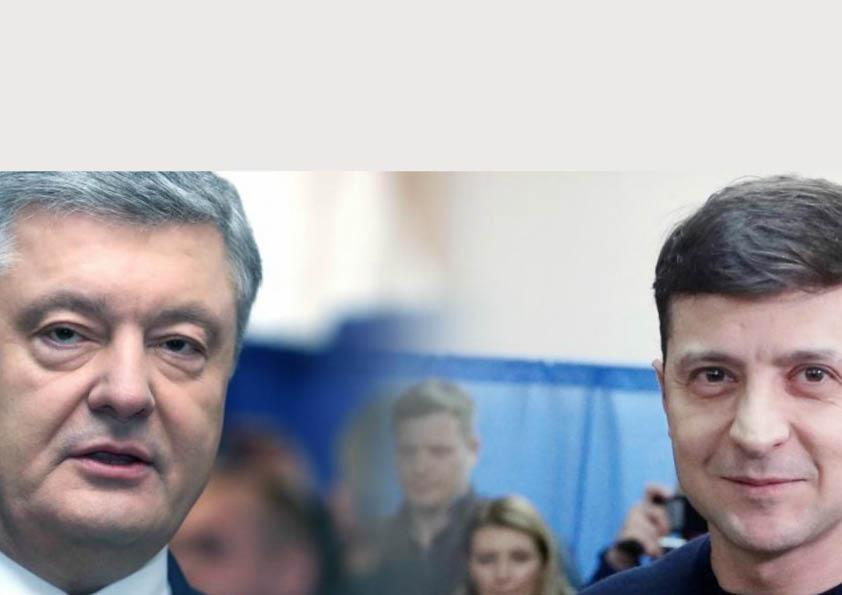 """""""Пътят ни е НАТО и ЕС"""". Как шоумен променя Украйна"""
