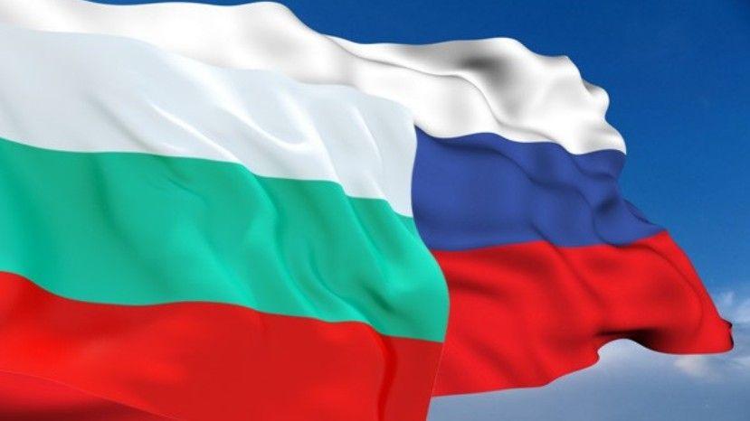 Тихата русификация на България – рискове, възможности и предизвикателства – трета част