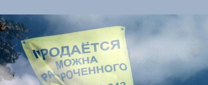 ruska tabela moreto1