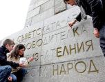 Снимка: news.bg