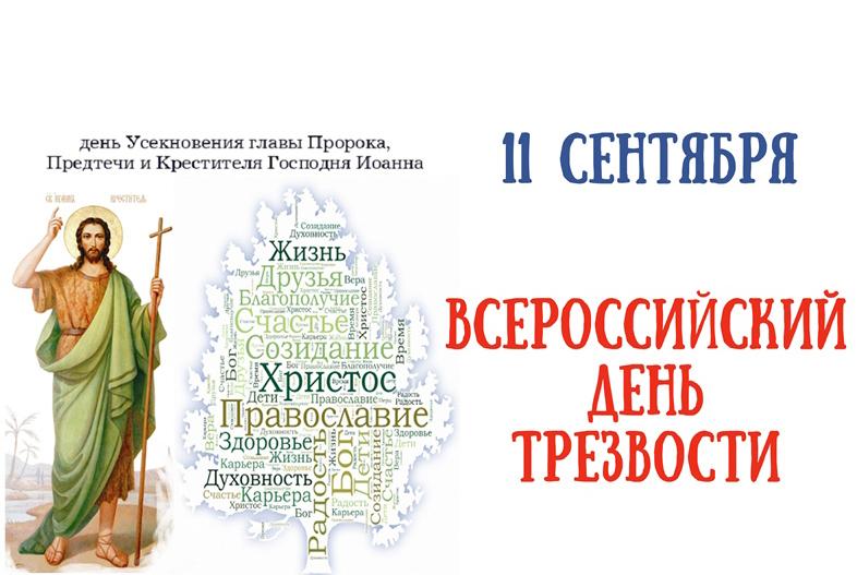 ХИПОТЕЧА II