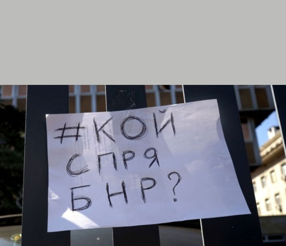 The Bulgarian Prosecutor's Office as a Collective Oligarch – behind the shutdown of the National Radio and the 'spy' affair – part one