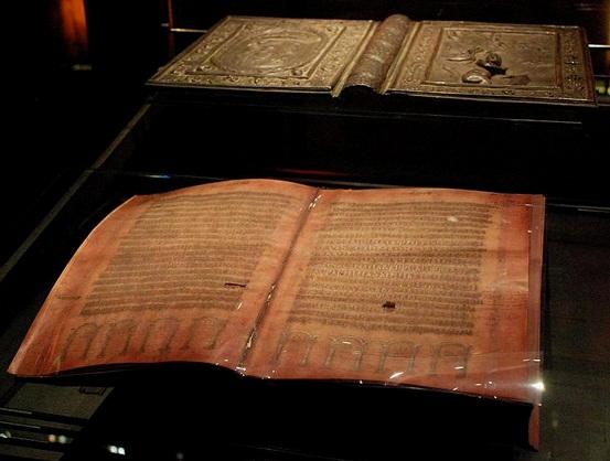 Кодекс Аргентум