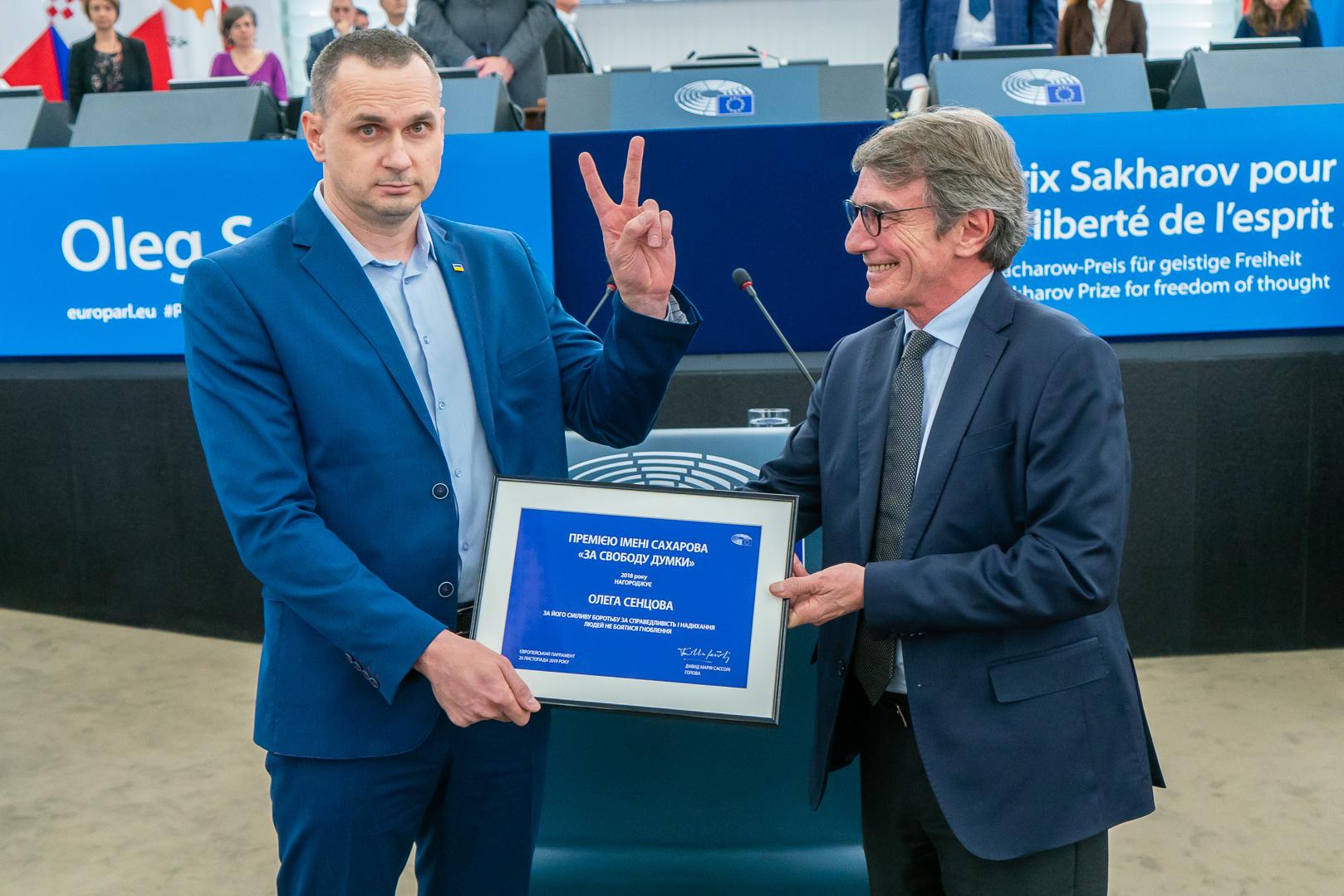 Олег Сенцов Европейска парламент Страсбург