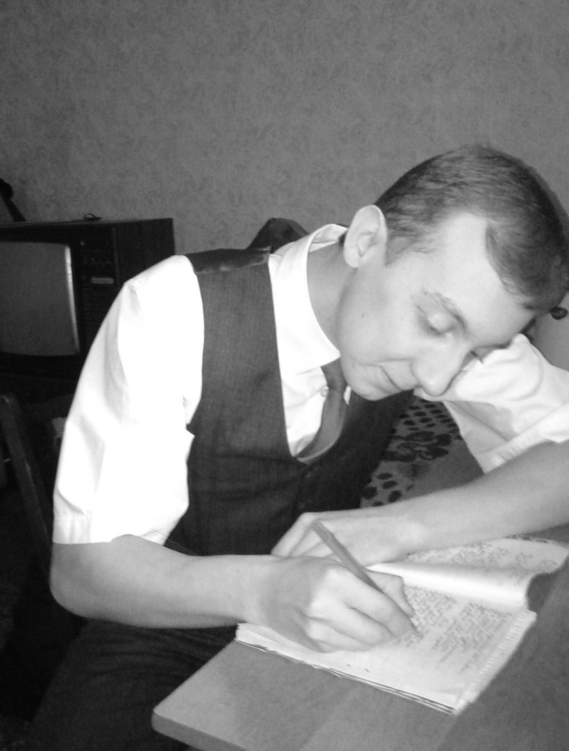 Станислав Асеев от времето, когато е бил журналист в Радио Свободна Европа