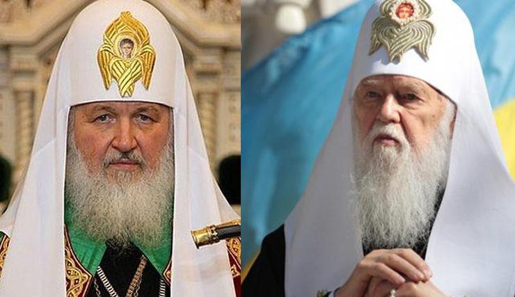 Патриарх Кирил днешни - като Филарет вчерашниили превръщането на Гундяев в Денисенко?