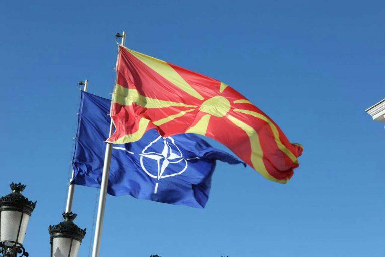 North Macedonia joins NATO